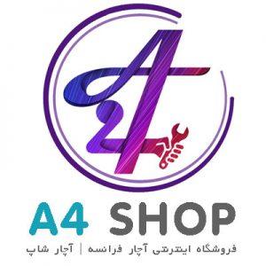 افتتاح فروشگاه اینترنتی آچار شاپ